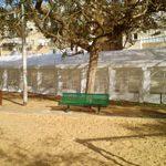 אוהל בהשכרה לשבעה