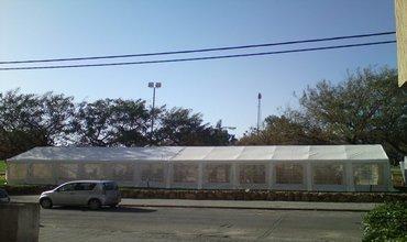 אוהל 8 כפול 12